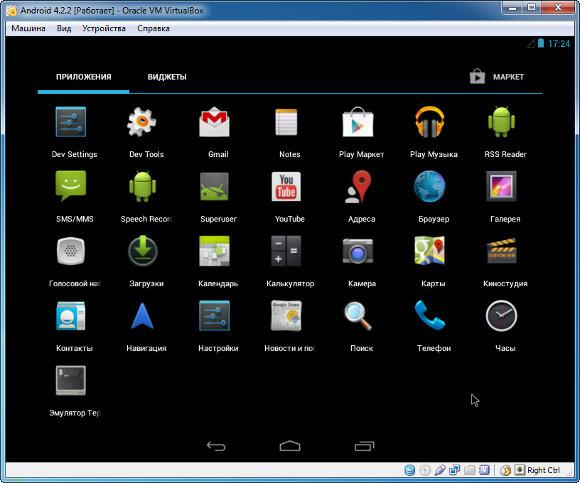 Андроид в VirtualBox