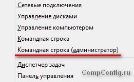 komandnaya-stroka-8