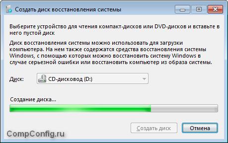 process-zapisi-diska