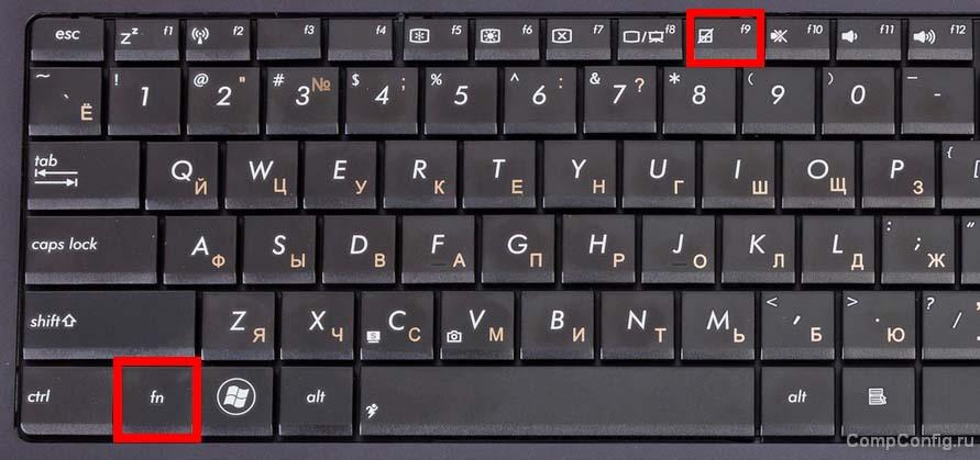 как включить джойстик на ноутбуке img-1
