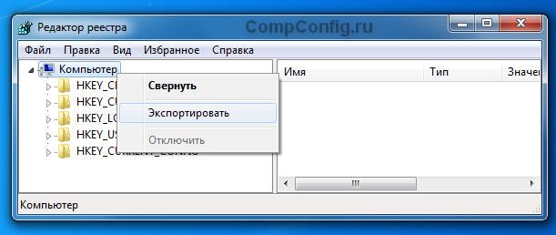 export-vsego-reestra