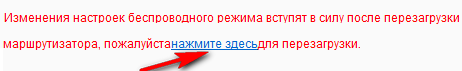 Пароль на роутер tp link