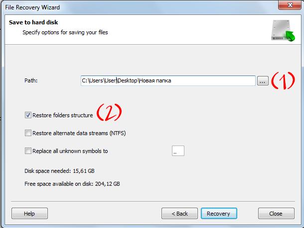 Выбор пути сохранения восстановленных файлов