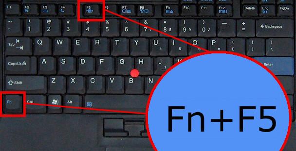 Включений вай фай на клавиатуре