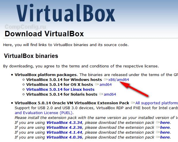 Скачать VirtualBox