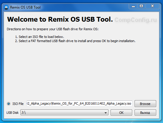 remix-os-usb-tool