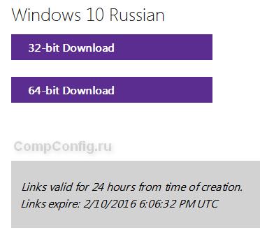 Разрядность ISO-файлов Windows 10