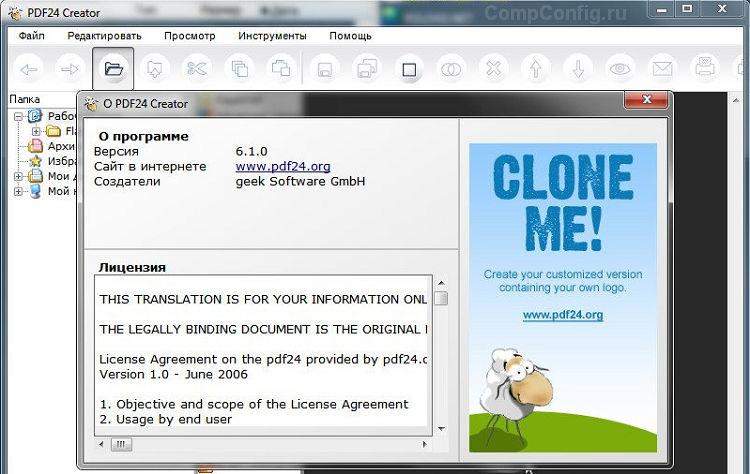 Программы для редакции файлов