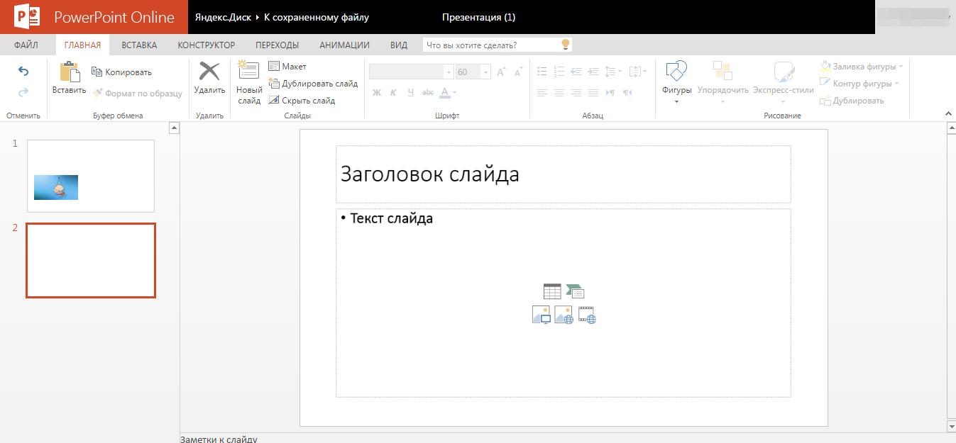 Powerpoints online