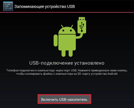 Как удалить вирус с Андроида (4 способа): http://compconfig.ru/mobile/kak-udalit-virus-s-android.html