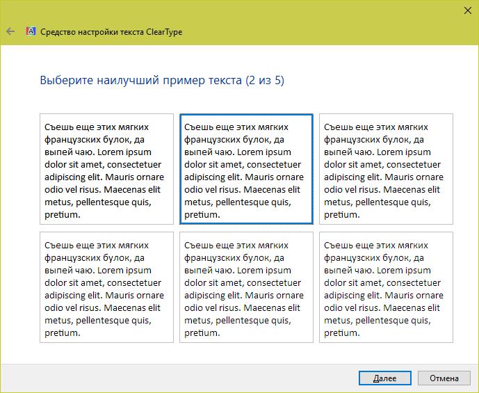 выбор примера текста