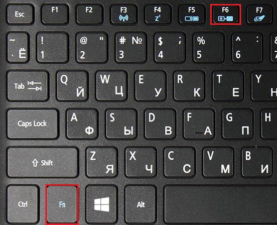 комбинация клавиш для подключения ноутбука к телевизору