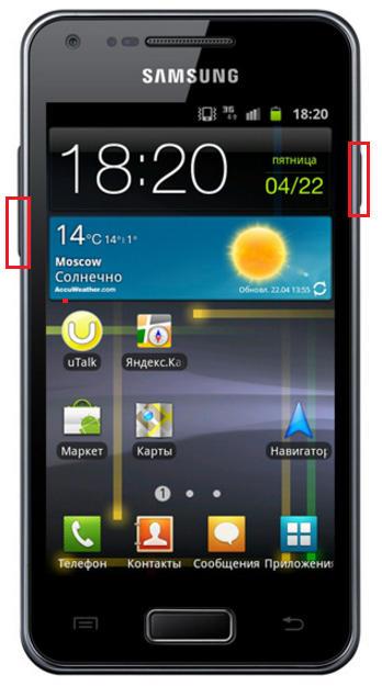 Как сделать скриншот на телефоне галакси с 3