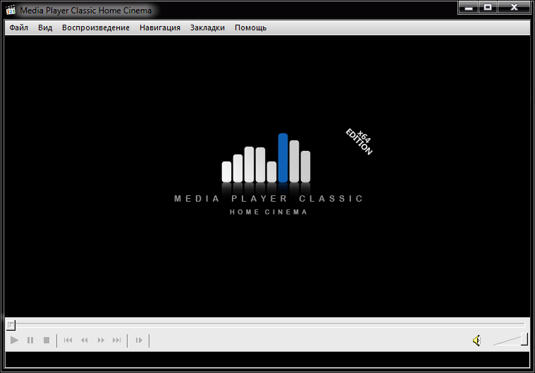 Скачать бесплатно программу для просмотра файлов mkv