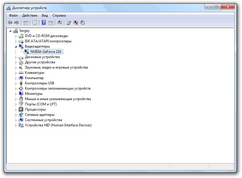 почему диск д на компьютере