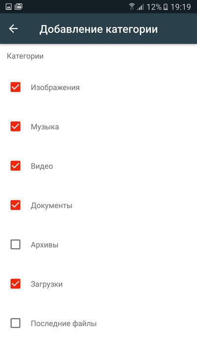 добавление категории