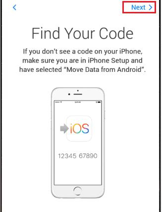 код iOS