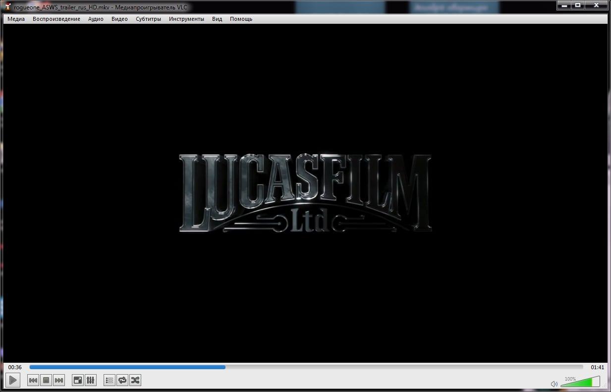воспроизведение в VLC