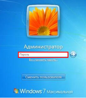 ввод пароля при включении