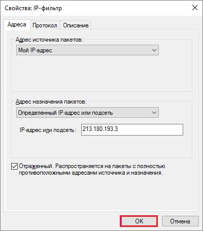 параметры нового фильтра