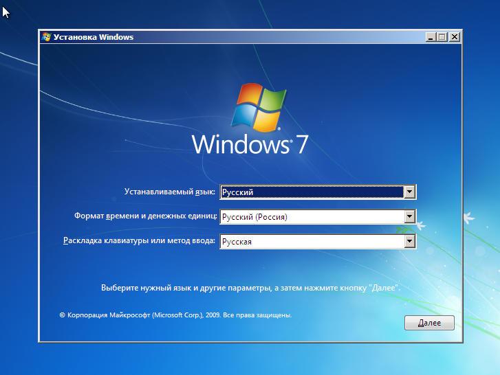 зыковые настройки для установки Windows 7