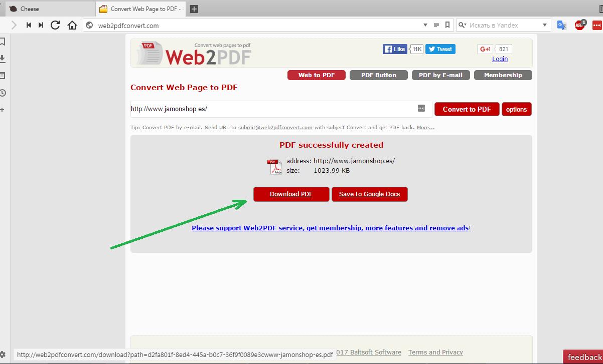 web2pdfconvert