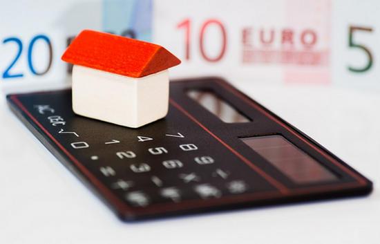 домашние финансы