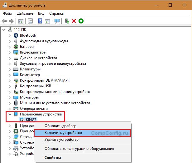 Как сделать чтобы компьютер не перегревался