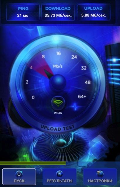 приложение тест скорости интернета