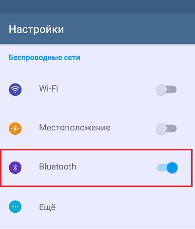 включение bluetooth