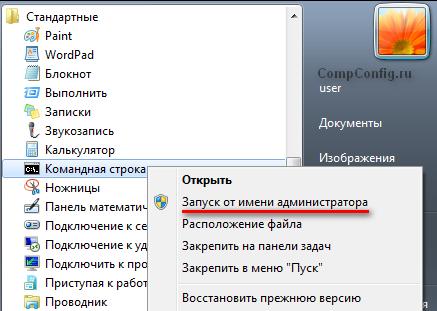 komandnaya-stroka-7