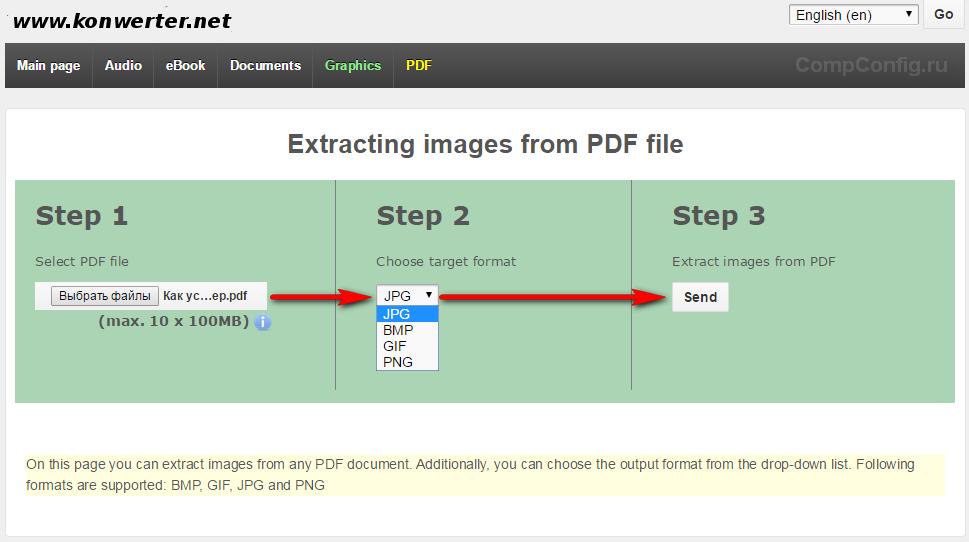 Процесс извлечения изображений из PDF в Konwerter