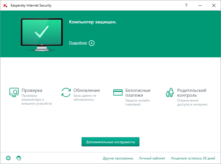 Касперский для Windows 10