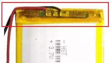 защитный контроллер батареи