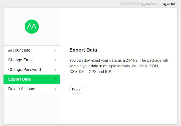 экспорт данных андроид-шагомера в файл