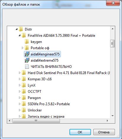 обзор файлов и папок