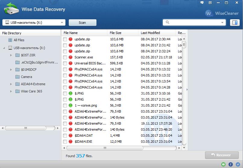список файлов для восстановления в Wise Data Recovery