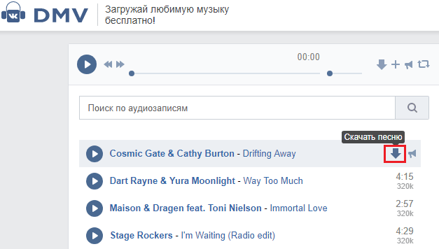 Download-music-vkontakte