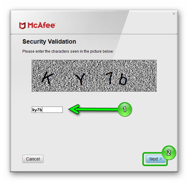 security validation