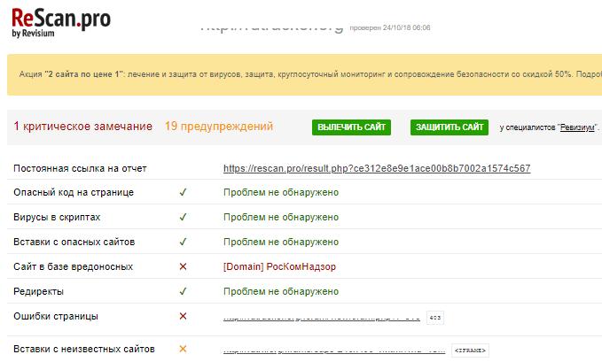 ReScan.pro