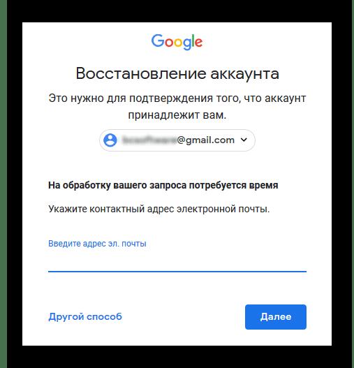 контактный адрес электронной почты