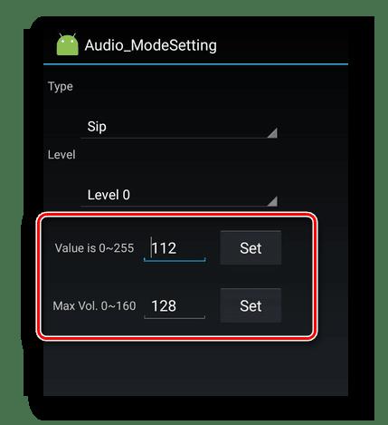 audio mode settings
