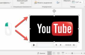 вставка видео в powerpoint