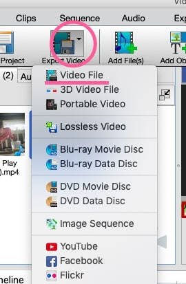 пункт video file
