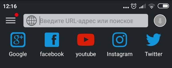 приложение Video Downloader