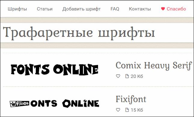 fonts-online