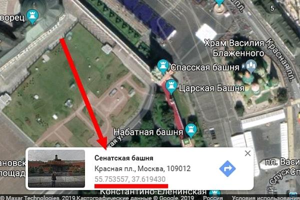 координаты объекта на карте гугл