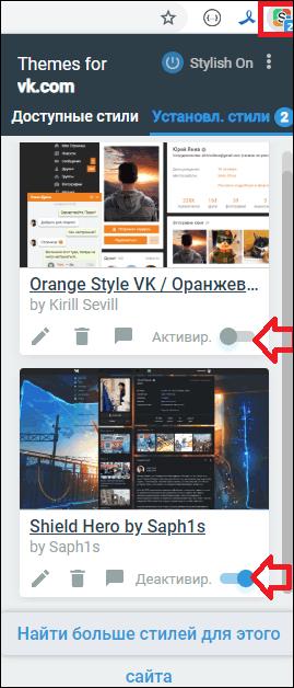 themes for vk.com