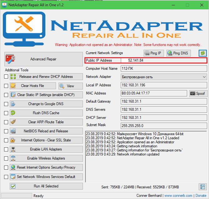 NetAdapter Repair All In One