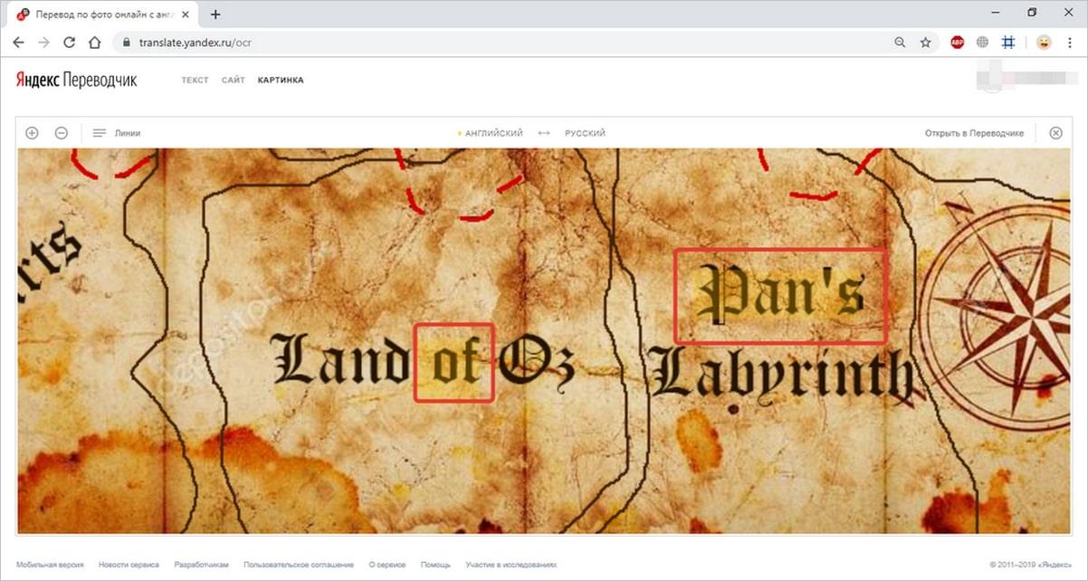 перевод карты из Властелина колец